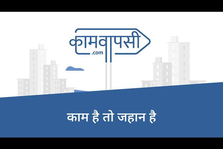 A Job Portal For Collarless Jobs - Kaam Wapasi - Kaam Wapasi