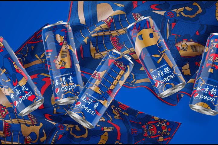 Pepsi Culture Can Series - Pepsi - Beverage