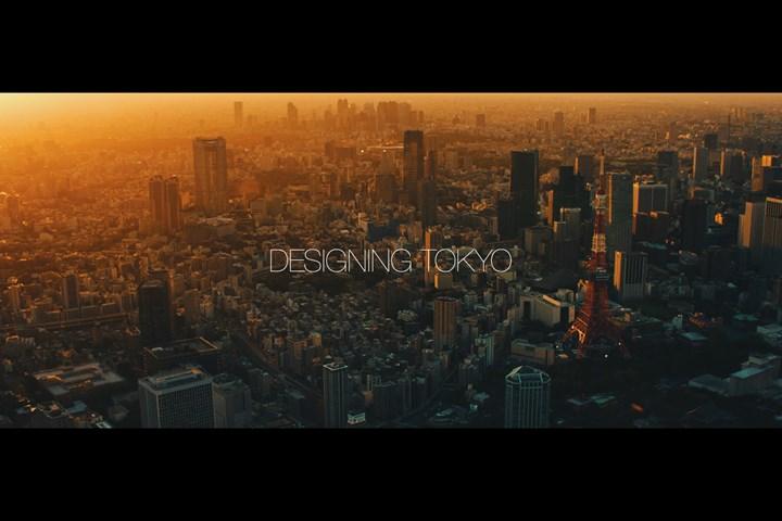 DESIGNING TOKYO - Mori Building - Mori Building Co., Ltd.