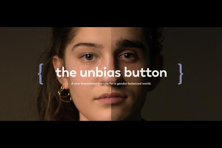 The Unbias Button - - ElaN
