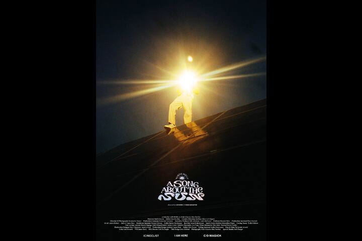 Kurtis Wells - A song about the sun - Iconoclast Germany -