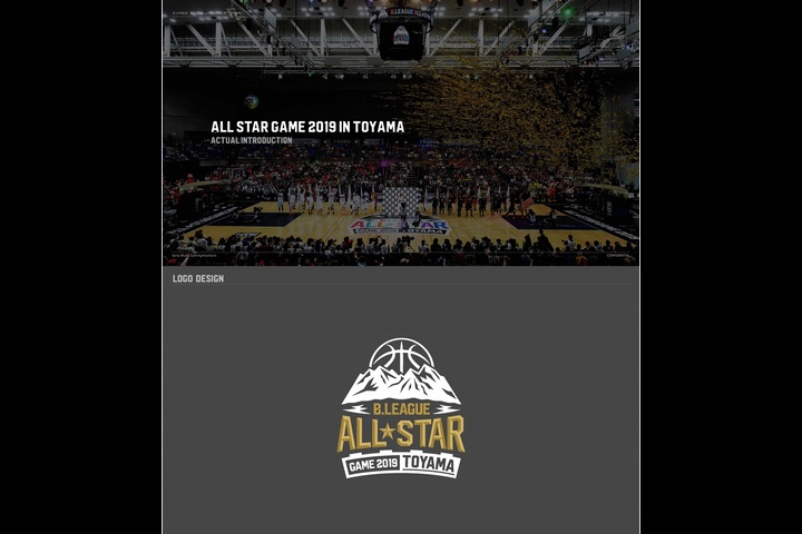 B.LEAGUE (Japan Professional Basketball League)All-Star Game 2019 - Key Visual of All-Star Game - B.LEAGUE
