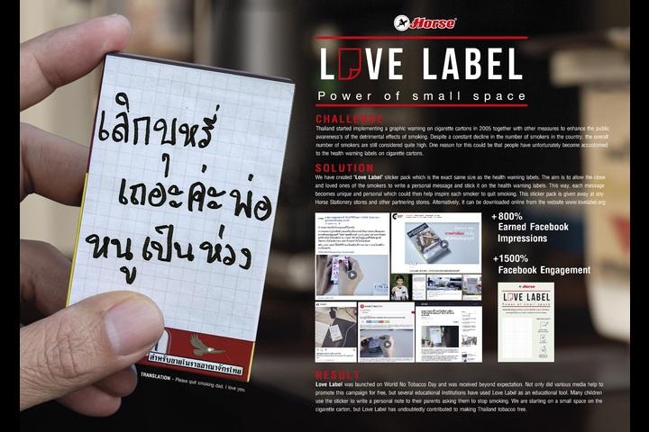 Love label - Horse - Nan Mee Co., Ltd.