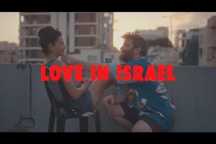 Love In Israel - Lure Media GmbH - Lure Media GmbH