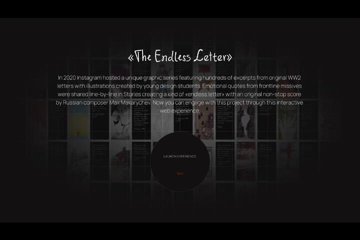 The Endless Letter: Web Experience - Microsite for social media project - RT