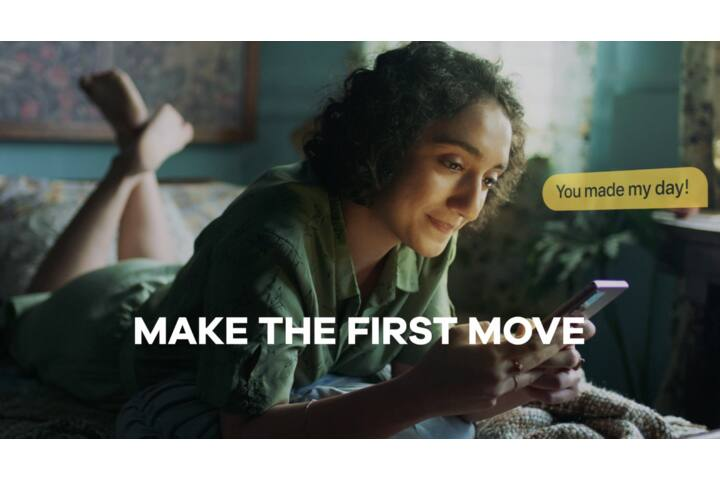 For Your Eyes Only - Bumble Holdings - Bumble