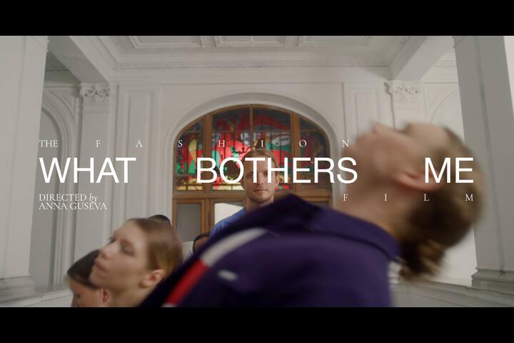What bothers me - ogonok - Anna Guseva