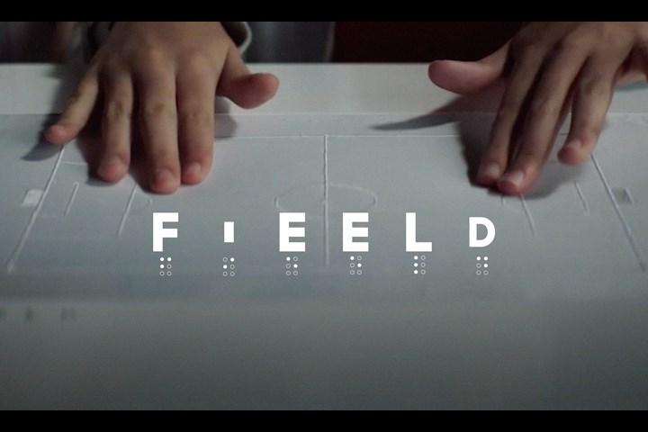 Fieeld - Santander Bank - Santander Bank