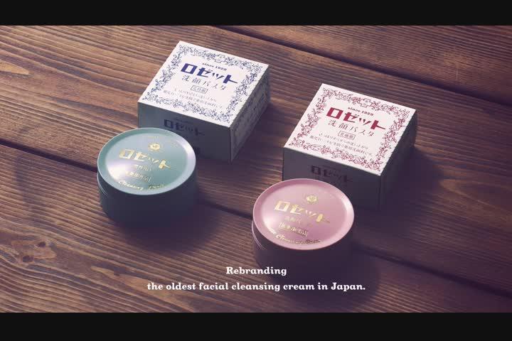 Rosette Face Wash Pasta - Rosette Face Wash Pasta - Rosette Face Wash Pasta