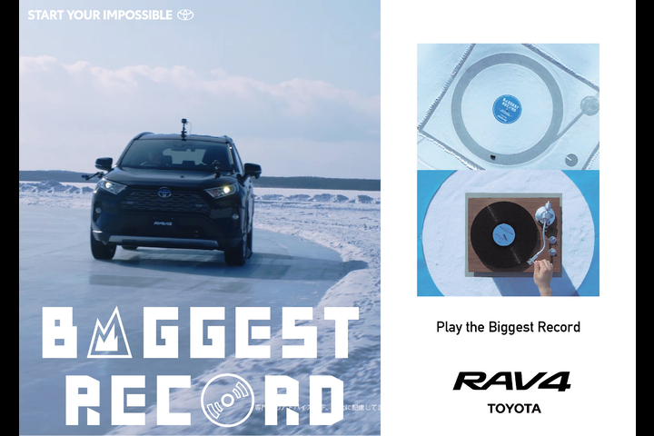 Play the Biggest Record - - TOYOTA