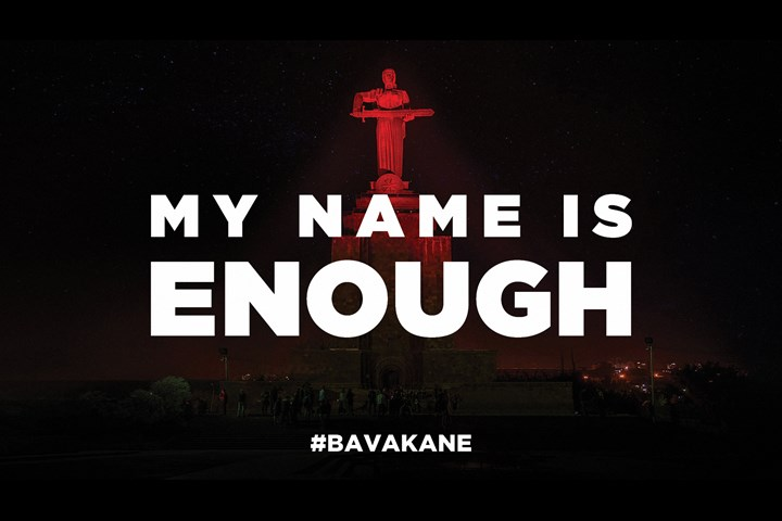 My name Is Enough - Social campaign - Doping Creative Agency