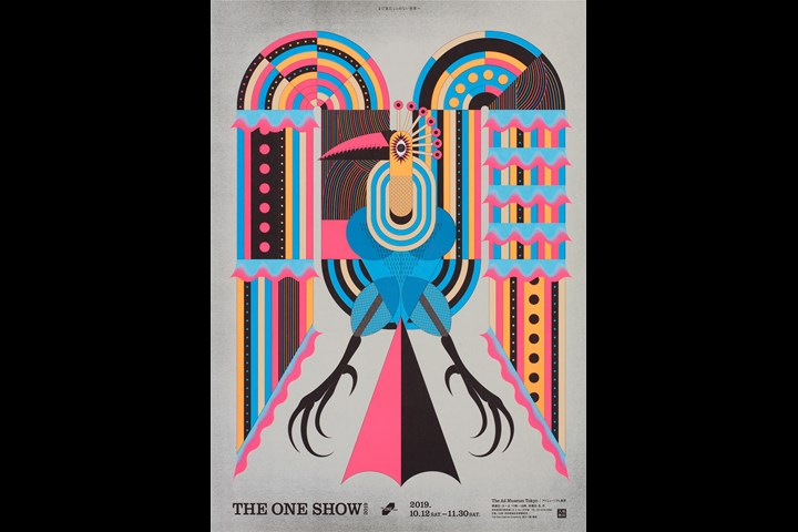 Creativity, Uncaged. - THE ONESHOW 2019 - The Ad Museum Tokyo