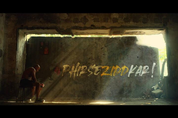 Zidd Kiye Jaa - Brightlife - MuscleBlaze