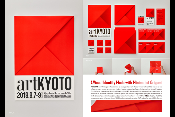 Visual Identity Made With Minimalist Origami - Art Fair - artKYOTO