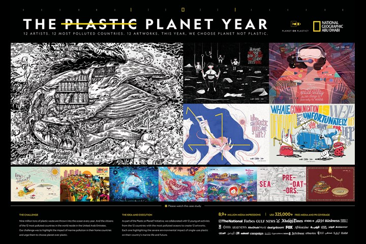 Planet or Plastic? - Media - National Geographic