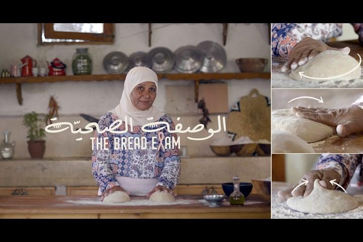 The Bread Exam - Spinneys Flour - Spinneys Supermarkets & Lebanese Breast Cancer Foundation