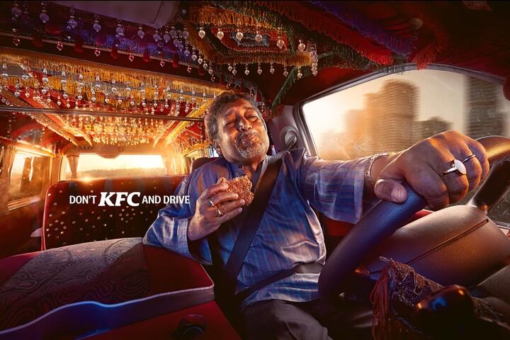 Don't KFC and drive - KFC - KFC