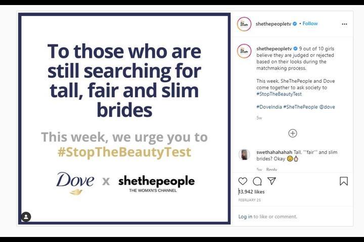 Dove #StopTheBeautyTest - HUL - Dove