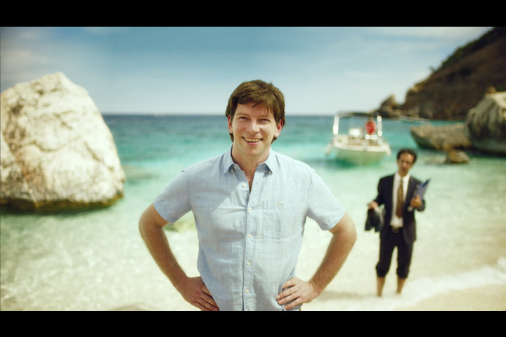 Euromillions 'Island' - The National Lottery - Euromillions