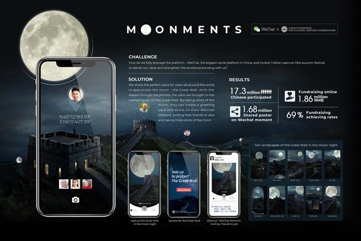 Moonments - Wechat - Wechat+The Great Wall