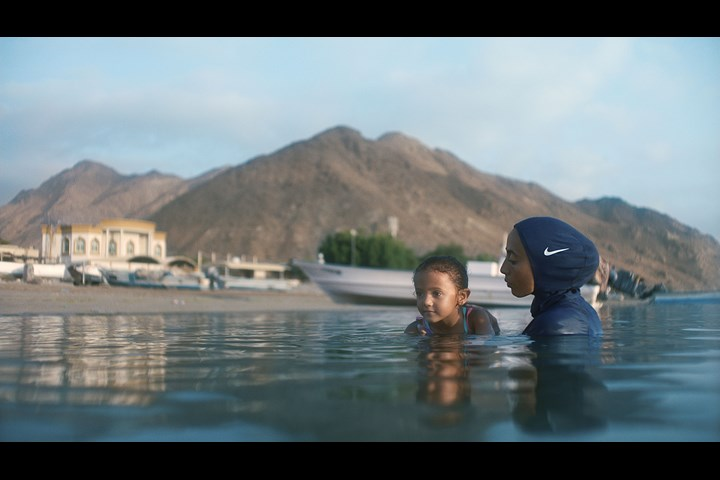Nike - You Can't Stop Us: Victory Swim - VICTORY SWIM COLLECTION - Nike