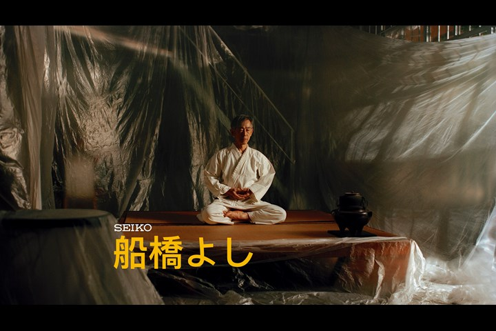 Yoshi Funabashi - 1001 - Seiko