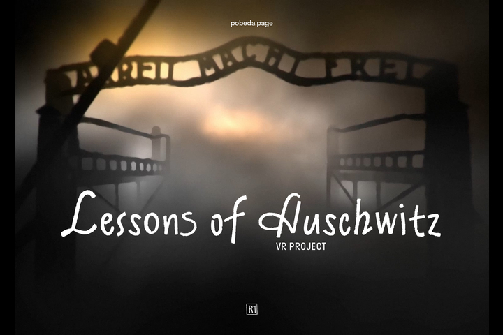 Lessons of Auschwitz: VR tribute by school students - VR volumetric video - RT