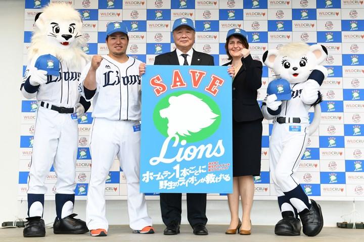 SAVE LIONS PROJECT - Corporate Communication - SEIBU LIONS, INC.