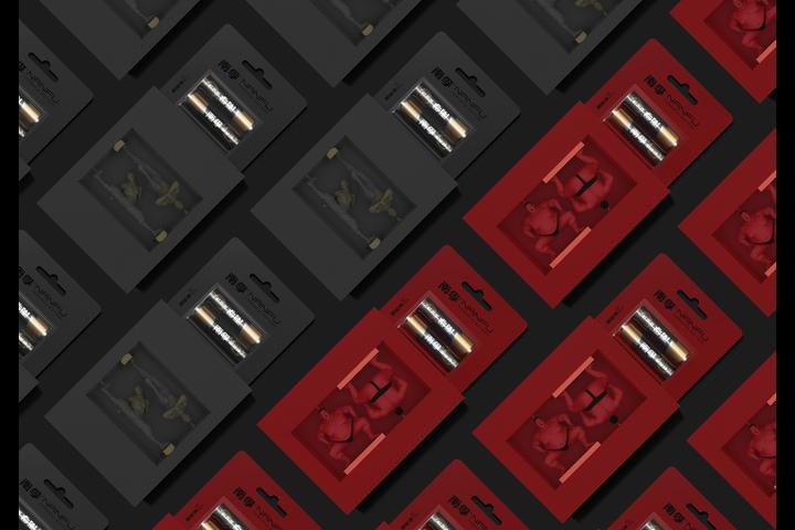The Powerful Human Battery - Nanfu Battery - Battery