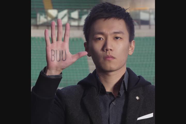 BUU. Write it, don't say it. - - FC Internazionale Milano