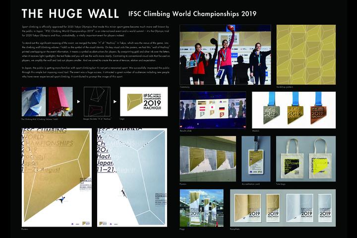 The huge wall - IFSC Climbing World Championships 2019 - IFSC Climbing World Championships 2019
