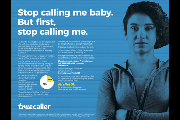 It's Not Okey - Truecaller - Truecaller