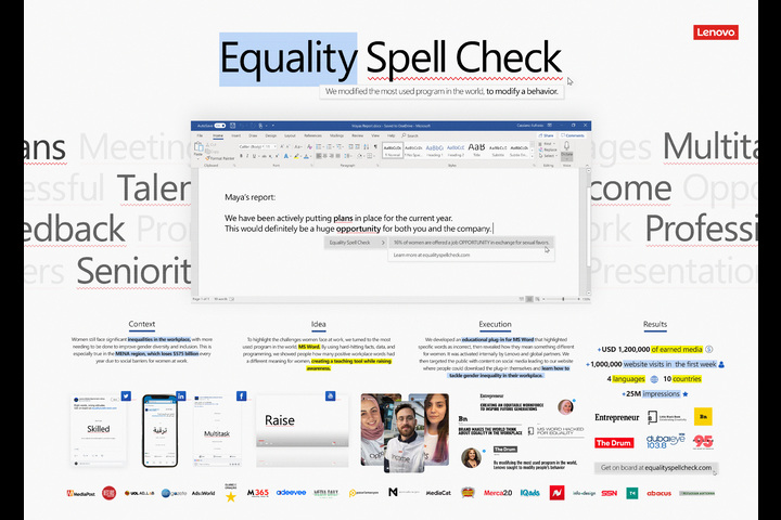 Equality Spell Check - Computers - Lenovo