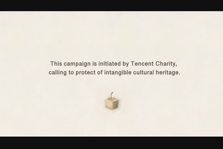Hope for Hometown - Tencent's 99 Giving Day - Tencent Charity