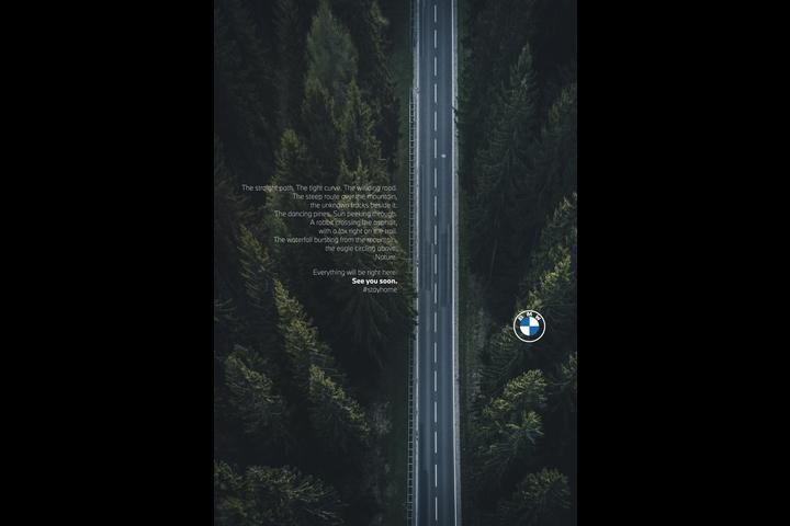 See you soon - BMW - BMW