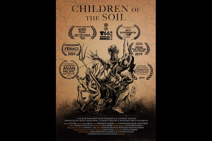Children of the Soil - Yaanus Films - Public Service Announcement Short Film
