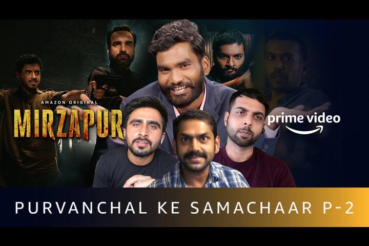 Mirzapur Purvanchal Ke Samachar - Nabh Gupta - Amazon Prime Video