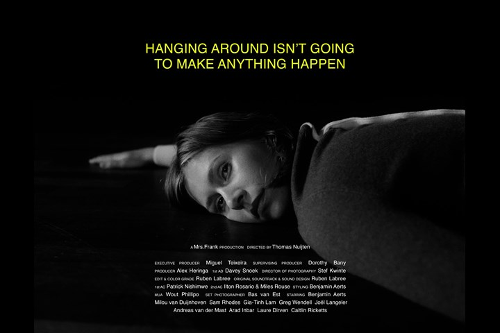 Hanging around isn't going to make anything happen. - Mr.Frank -