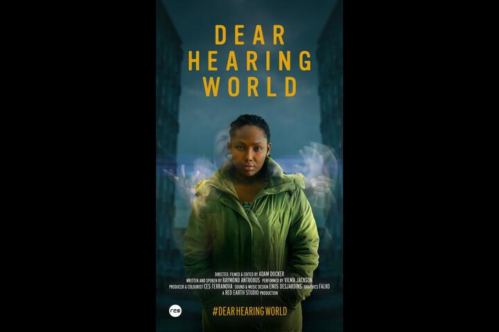 Dear Hearing World - Adam Docker - Red Earth Studio