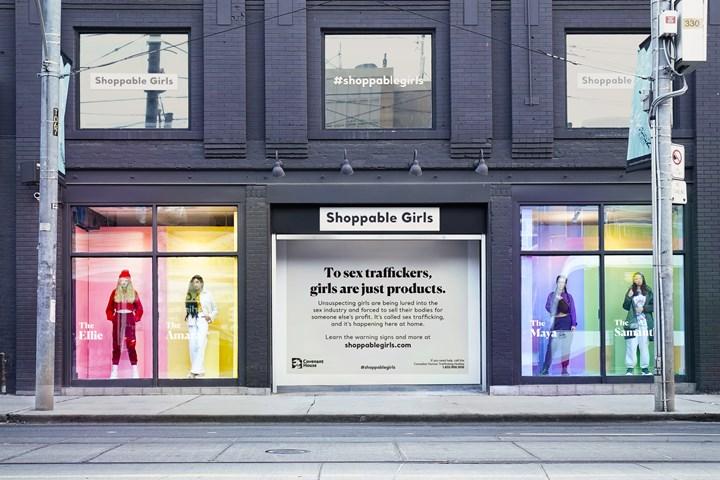 Shoppable Girls - TBD - Covenant House