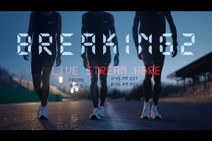 Breaking2 - Nike - Nike