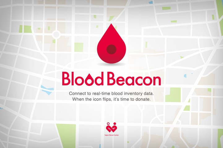 Blood Beacon - Blood Donation - Taipei Blood Center