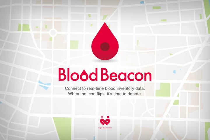 Blood Beacon - Blood Donation - Taipei Blood Center