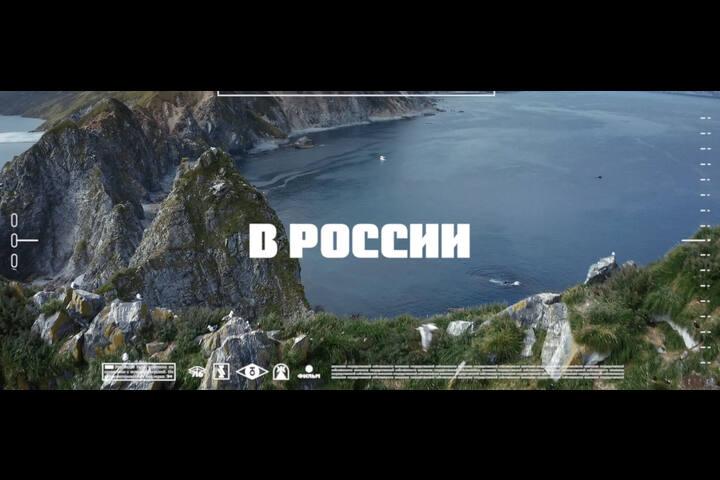 In Russia - в России - 27km -