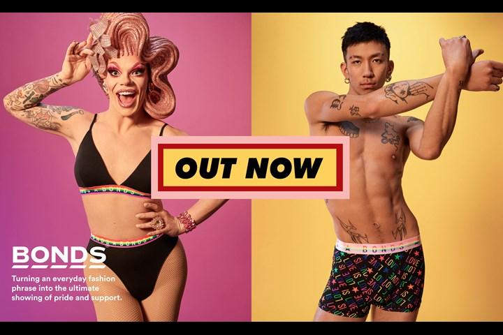 Out Now - Bonds Pride Underwear - Bonds