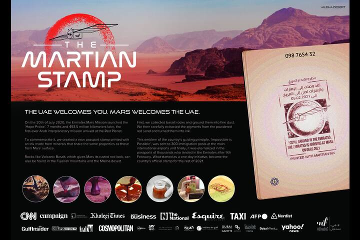 Martian Stamp - Emirates Mars Mission - The UAE Government Media Office