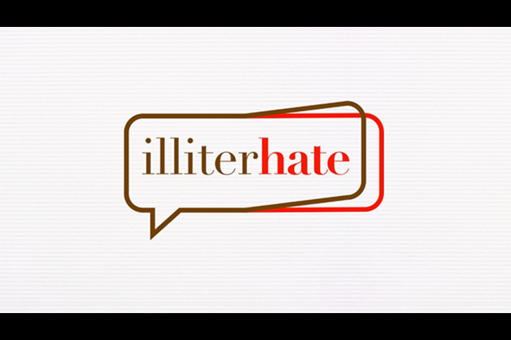 NBS Illiterhate - - National Book Store