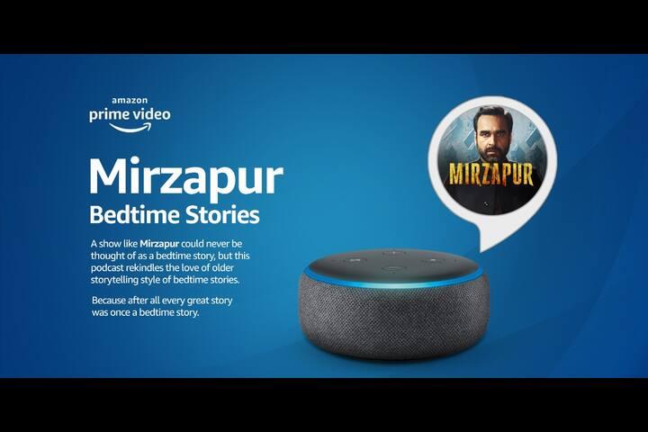Mirzapur Bedtime Stories - Sushant Naik - Amazon Prime Video