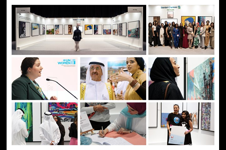 The Art Gap - SCB - Standard Chartered Bank UAE