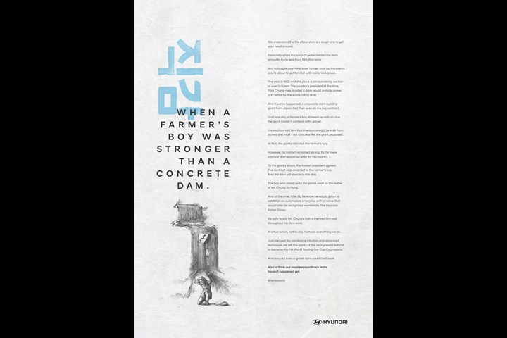 Tales of Progress - Brand Campaign - Hyundai Motor Europe